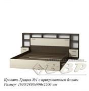 Кровать Грация №1 с закроватным модулем